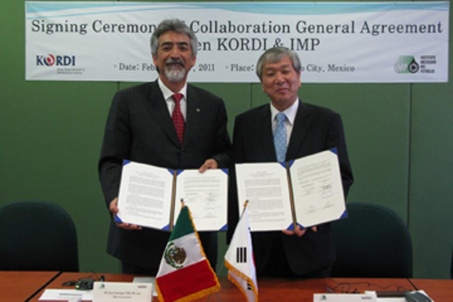 Signing ceremony for KORDI-IMP general agreement_image0