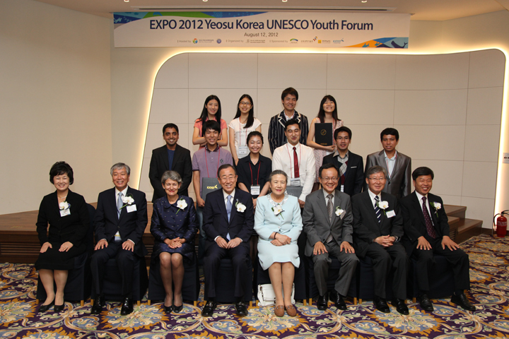 EXPO 2012 Yeosu Republic of Korea UNESCO Youth Forum