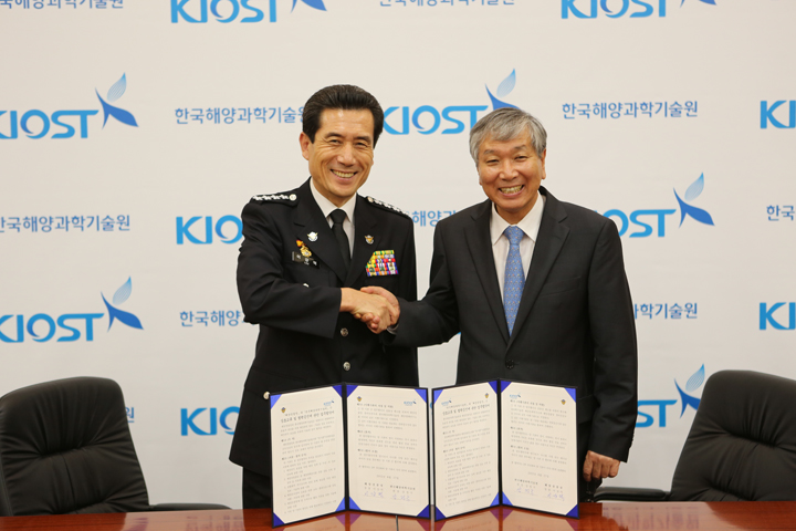 MOU with Republic of Korea Coast Guard