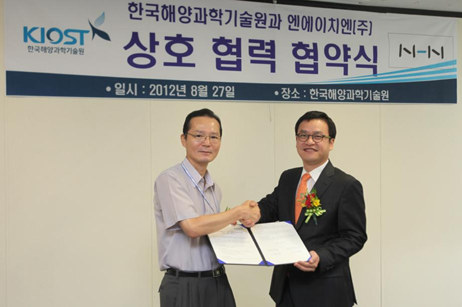 Signing of an MOU with the NHN_image0