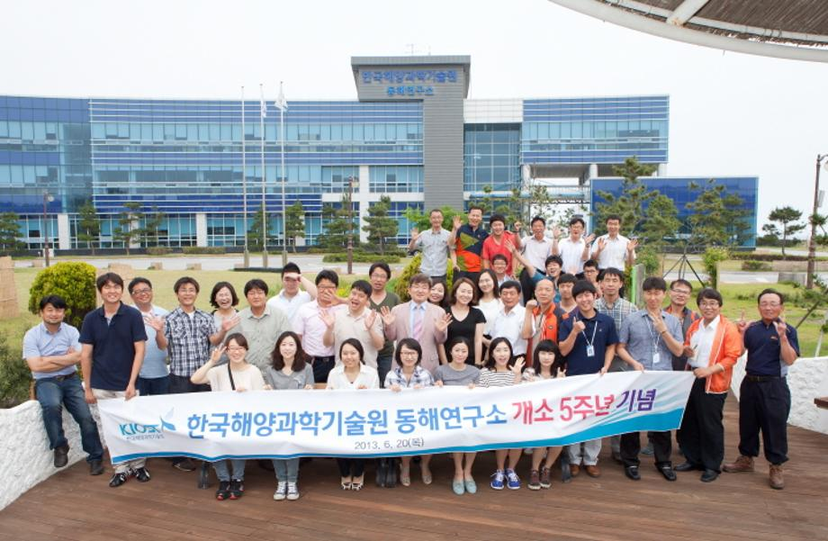 The 5th anniversary of the opening East Research Institute_image0