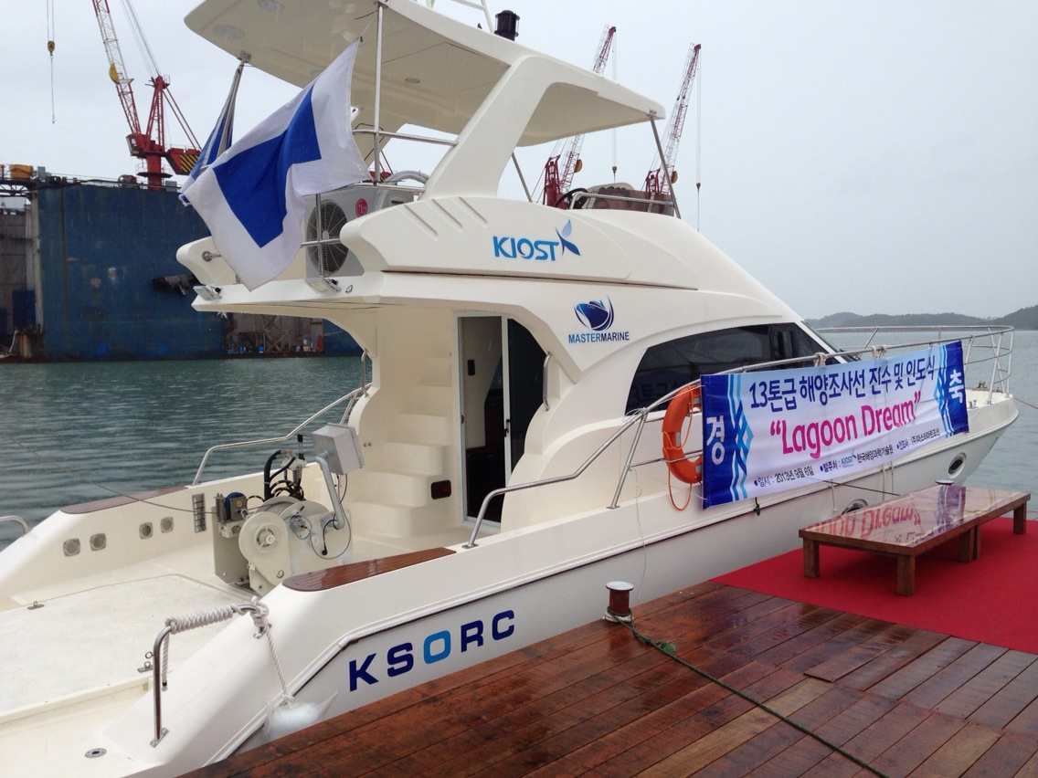 "Launching ceremony the research ship ""Lagoon Dream"""