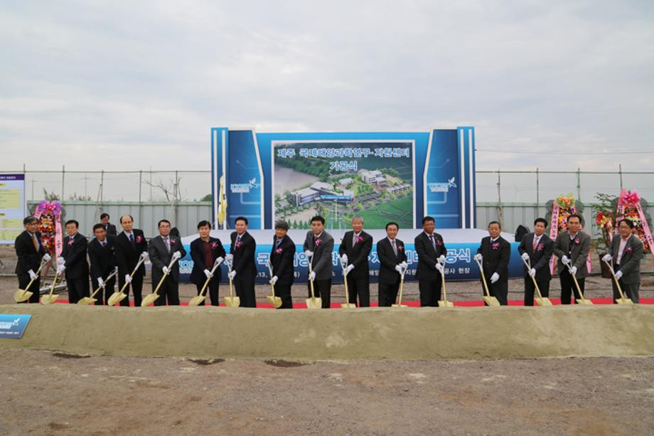 Groundbreaking ceremony for Jeju International Marine Science Research and Support Center_image0