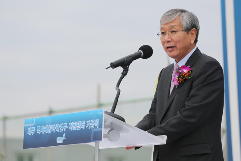 Groundbreaking ceremony for Jeju International Marine Science Research and Support Center_image1