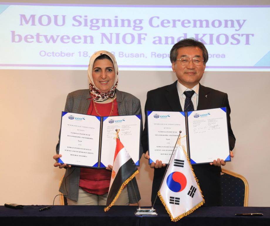MOU signing ceremony between NIOF and KIOST_image0
