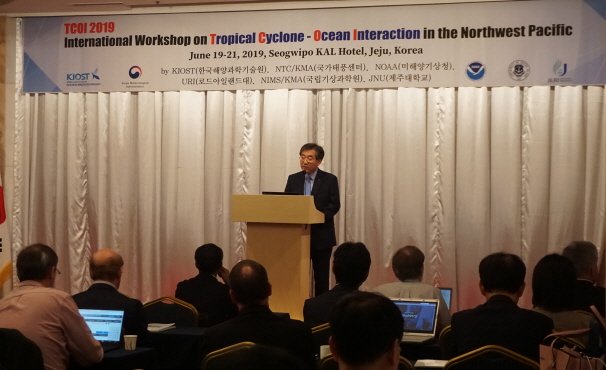 International Workkshop on Tropical Cyclone-Ocean Interaction in the Northwest Pacific