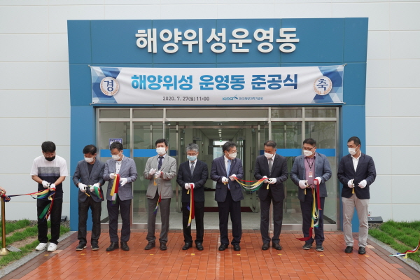 Commemorating Completion of Ocean Satellite Operation Building
