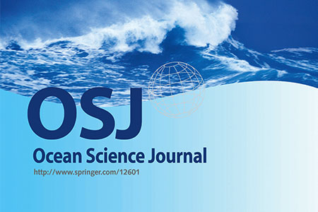 2005 OSJ창간(Ocean Science Journal)