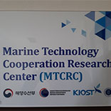 Korea-Indonesia Marine Technology Cooperation Research Center